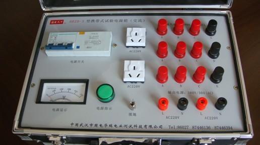 hrzd-3型携带式三相试验电源箱